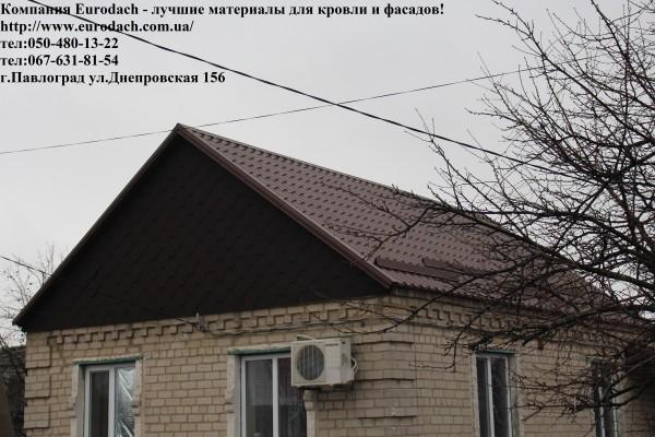 Металлочерепица Днепропетровск