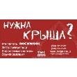 Металлочерепица Киев ZartMet Arcelor Структурный мат. Польша www. ukrdah. kiev. ua