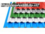 Фото  1 Металлочерепица от100 грн за м2 профнастил от 63 грн за м2 конек капельник и доборные элементы. Распродажа 1447913