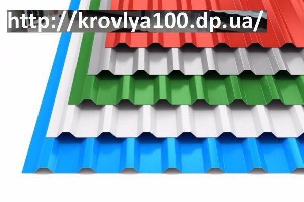 Фото  1 Металлочерепица от100 грн за м2 профнастил от 63 грн за м2 не дорого. акция. 1447917