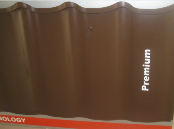 "Металлочерепица Rauni Premium Polyester; (глянец) 25 микрон ""Алюмоцинк"" ; ; 0,45"