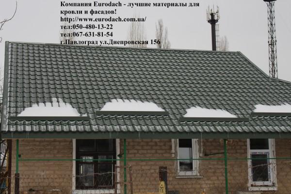 Металлочерепица с доставкой по Украине