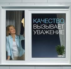 """Металлопластиковые Окна, Двери, Балконы """"ПОД КЛЮЧ"""" Полтава"""
