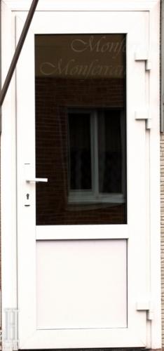 Металлопластиковые входные двери за 3 дня. Разные профили, выбор фурнитуры. Монтаж. Гарантия.