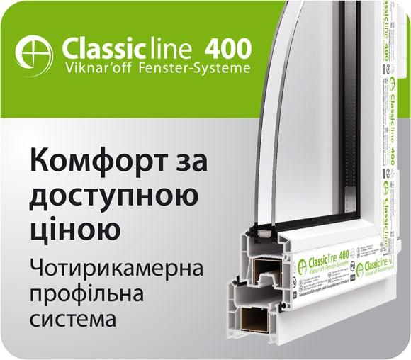 Металлопластиковое окно поворотно-откидное Ширина: 1300 мм. Высота: 1400 мм. стеклопакет 4*16*4*. фурнитура Sigenia