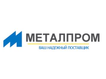 Металпром, ТОВ