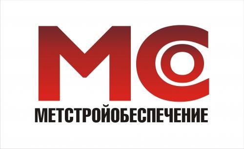 Метстройобеспечение, ООО