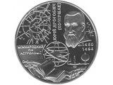 Фото  1 Международный год астрономии 1879171