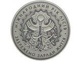 Фото  1 Международный год лесов серебро монета 5 грн 2011 1973747