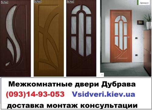 Межкомнатные двери Дубрава Дверные полотна из соснового бруса облицованы МДФ панелями