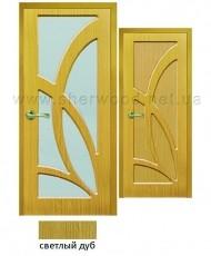 Межкомнатные двери в ассортименте, украинского производства. МДФ , ПВХ , Шпон.