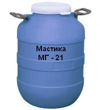 МГ-21 Жидкая резина ( двухкомпонентная)