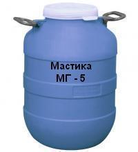 МГ-5 мастика гидроизоляционная морозостойкая, колеруемая