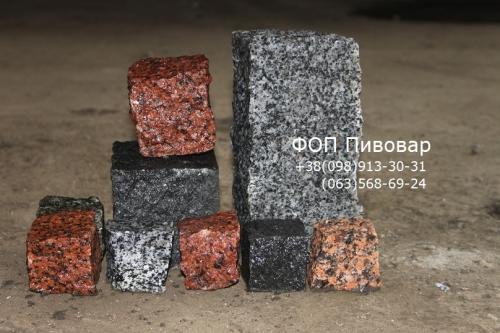 Мы производим и продаем колотую гранитную брусчатку колотая Симоны. 5*5*5,7*7*7,10*10*5, 10*10*10.