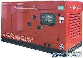 Мы реализуем генераторы дизельные и генераторы бензиновые.