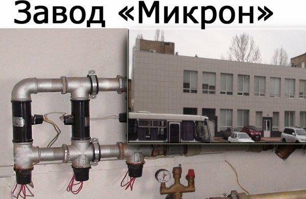Фото 4 Экономный электродный электрокотёл ЕЕЕ 15 кВт 133718