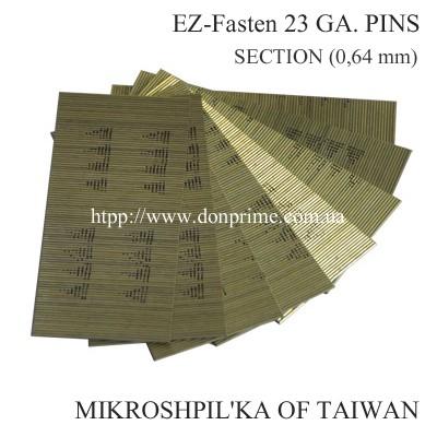Микрошпилька для пневмопистолета Тип-Р6 (EZ-Fasten)