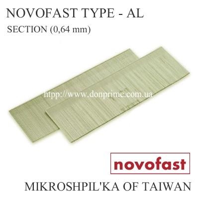 Микрошпилька столярная Тип-AL (D-0,64 мм) для пневмопистолета
