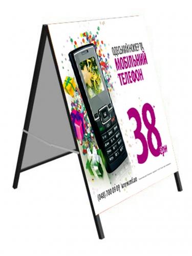 Мимоход двухсторонний А-образный, Рекламное поле- 800х600мм, основа- Алюминиевая композитная панель