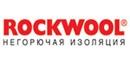 Минеральная базальтовая вата Rockwool - Роквул Рокмин - Rockmin
