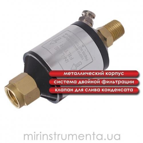 Мини фильтр для покрасочного пистолета INTERTOOL PT-1403