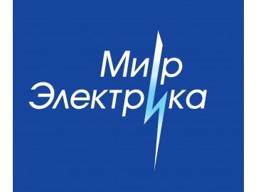 Мир Электрика