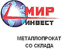 Мир-Инвест, ООО