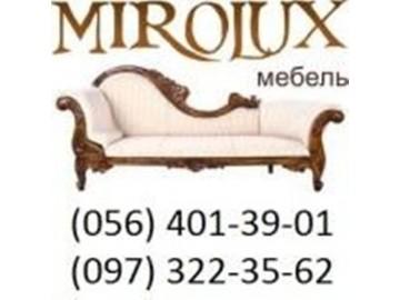 Миролюкс