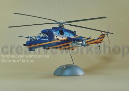 Модель боевого вертолета МИ-24 П