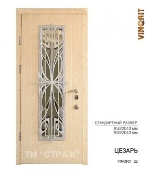 Модель Цезарь, с ковкой и стеклопакетом, в стандартной комплектации серии LATTISE Модель под заказ (2-3 недели)