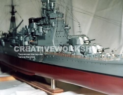"Модель японского тяжелого крейсера ""Takao"""