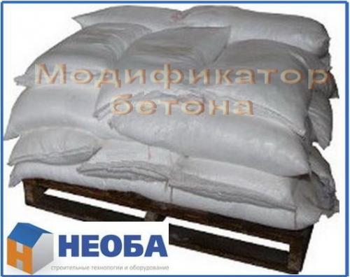 Модификатор бетона