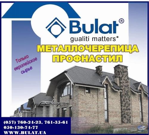 Модульная металлочерепица Bulat® W34-200
