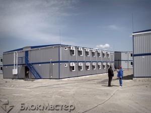 Модульные здания различного назначения! Проектирование, производство, доставка, монтаж модульных зданий