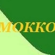 Мокко
