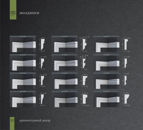 Молдинги. Фасадный, архитектурный декор. Пенопласт машинная армировка под покраску. www. artfasad. com