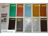 Молотковая краска-грунт 3в1 ZIP-GUARD (3,78л) США
