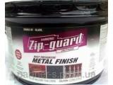 Молотковая краска-грунт 3в1 ZIP-GUARD (9,45 л) США для алюминия