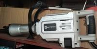 Молоток отбойный электрический (отбойник) ЭЛПРОМ ЭМО-2000