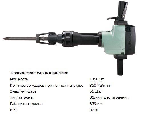 Молоток отбойный HITACHI H90SC (1450 Вт, 55 Дж, 32 кг. ), улучшенная вибропоглощающая рукоятка, высокая производител.