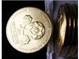 Фото  1 Монета 1 гривна с логотипом Евро-2012 1879186