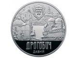 Фото  1 Монета Давний Дрогобыч 5 грн 1879202