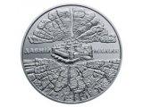 Фото  1 Давний Малин монета 5 грн 2016 года 1879203
