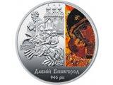 Фото  1 Монета Древний Вышгород 5 грн 2016 1879205