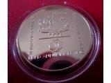 Фото  1 Монета Ежегодное собрание Совета управляющих ЕБРР 2 грн 1998 1879207