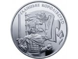 Фото  1 Монета Галицкое королевство 5 грн 1879199