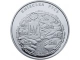 Фото  1 Монета Киевская Русь 5 грн 2016 1879209
