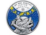 Фото  1 Монета Ко дню Святого Николая 5 грн 2016 1879210