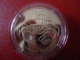 Фото  1 Краб пресноводный монета 2 грн 2000 1879213