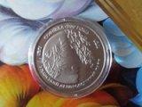 Фото  1 Монета Софиевка 1879230